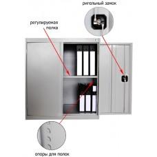 Металлический архивный шкаф ШХА/2-850 (40)