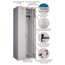 Металлический шкаф для одежды (спецодежды) ТМ-22-800