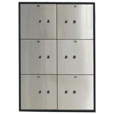 Металлический депозитный шкаф DB-6S.DGL