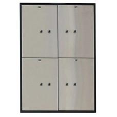 Металлический депозитный шкаф DB-4S.DGL