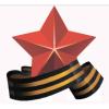 Поздравляем Вас с 70-й годовщиной Победы в Великой Отечественной войне!!!