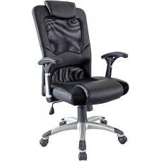 Кресло офисное Vincent Black